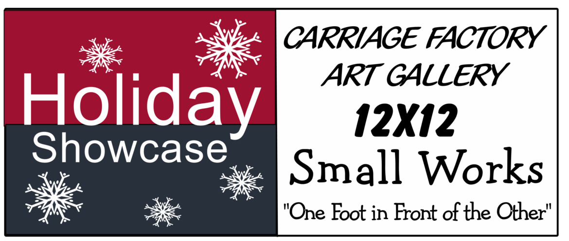 12x12 Carriage Factory contest